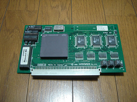 Ci501